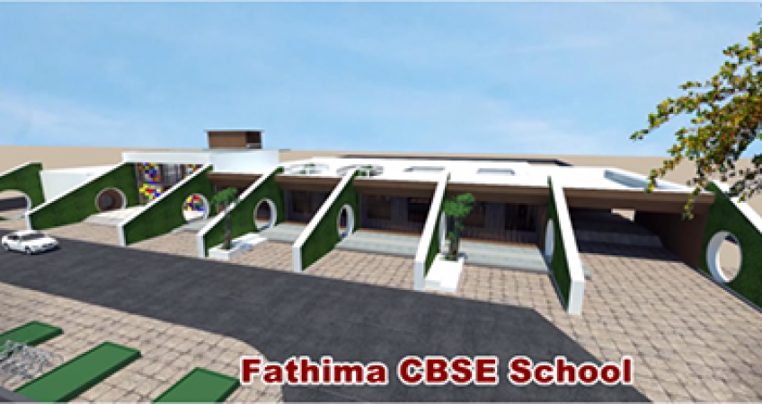 Fathima CBSE School